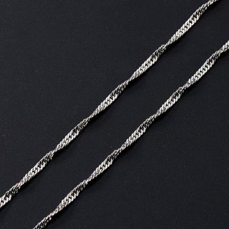 Цепь (серебро 925 пр.)  45 см от Mineralmarket