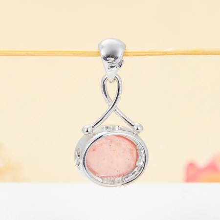 Кулон турмалин розовый  (серебро 925 пр.)