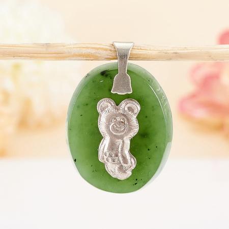 Кулон Олимпийский Мишка нефрит  2,8 см