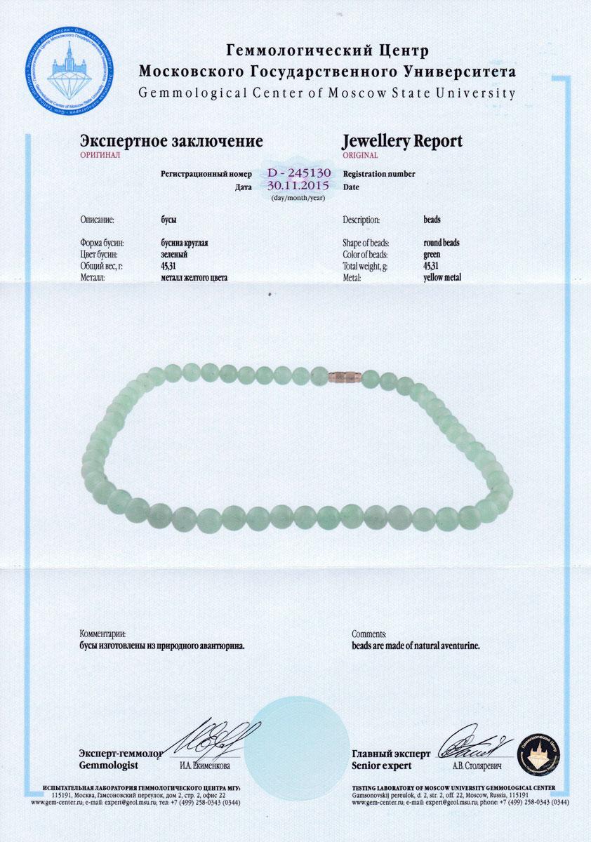 https://mineralmarket.ru/img/certificate/1/1485787934.jpg