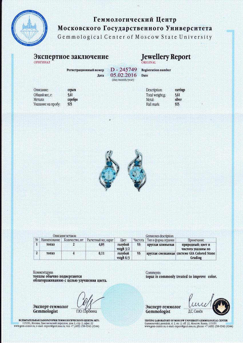 https://mineralmarket.ru/img/certificate/121/1485789533.jpg