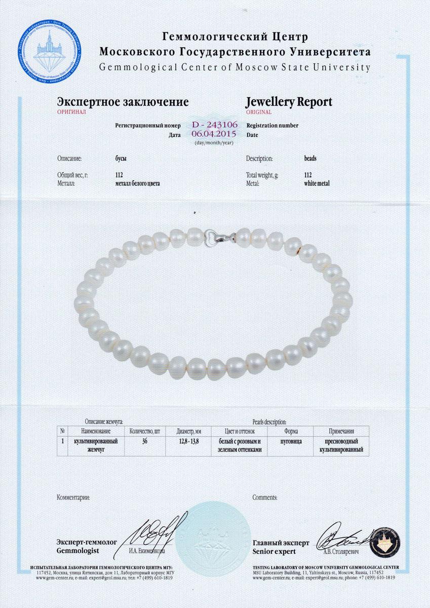 https://mineralmarket.ru/img/certificate/49/1485788398.jpg