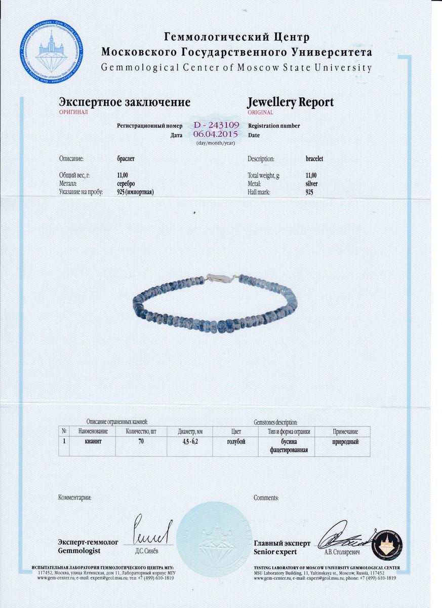 https://mineralmarket.ru/img/certificate/58/1485789164.jpg